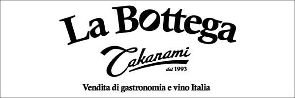 La Bottega - クオルスによるイタリア食材とワインWEBショップ
