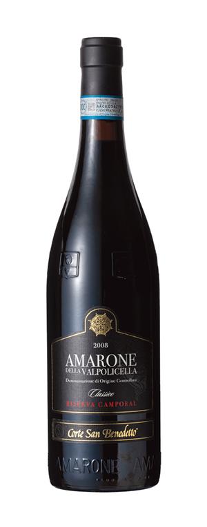 Amarone della Valpolicella Classico DOC アマローネ・デッラ・ヴァルポリチェッラ・クラシコ