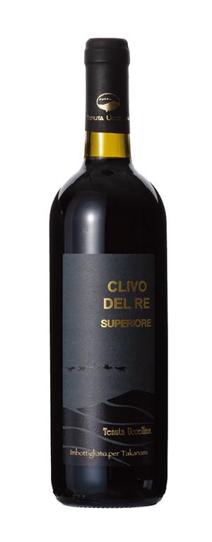 "Sangiovese di Romagna ""CLIVO"" DOC サンジョヴェーゼ・ディ・ロマーニャ ""クリヴォ"""