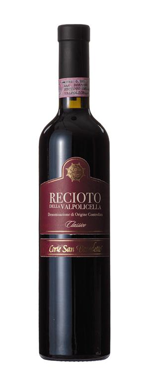 Recioto della Valpolicella Classico DOC レチョート・デッラ・ヴァルポリチェッラ・クラシコ
