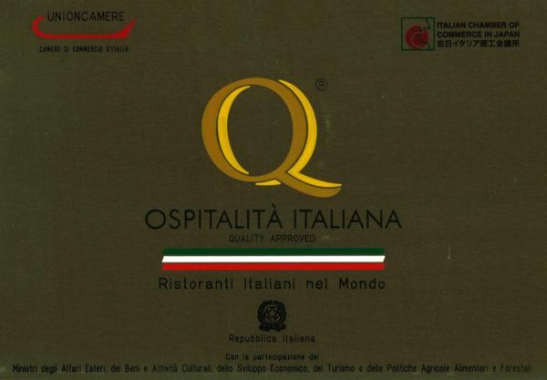 イタリア政府認定レストラン